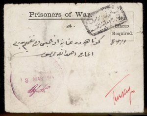 UK 1918 WWI Turkey Brtish POW Camp THAYETMYO BURMA Cover